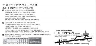 LACAMERA-MAP